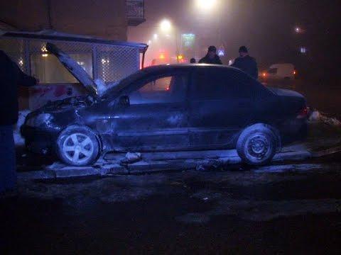 У Коломиї підпалили автомобіль