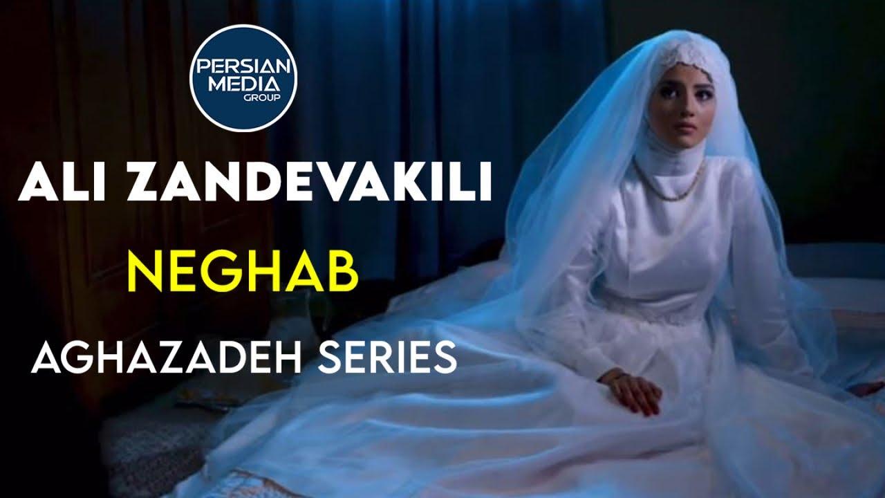 Aghazadeh İran Dizisi Müziği   Türkçe Altyazılı  - آقازاده Aghazadeh Series