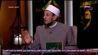 الشيخ رمضان عبدالمعز: لا يجوز الأذان الأول للفجر عند أبى حنيفة  - لعلهم يفقهون