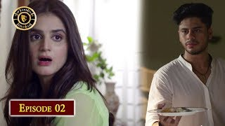 Do Bol Episode 2 - Top Pakistani Drama