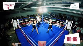 Strictly Business Boxing XIV | Jake Sammons v Anthony Price