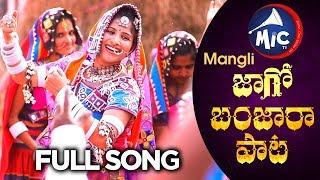 Jago Banjara Song | Full Song HD | Mangli | MicTv.in