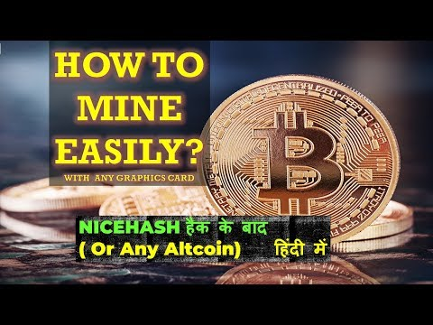 """How to mine Bitcoin? after Hicehash Hack. MiningPoolHub + Awesome miner """"बहुत आसान/Very Easy"""""""
