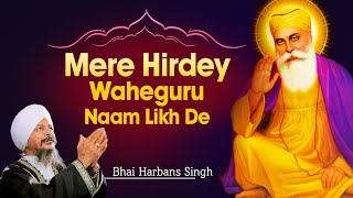Bhai Harbans Singh (Jagadhri Wale) - Mere Hirdey Waheguru Naam Likh De - Waheguru Naam Jahan Hai