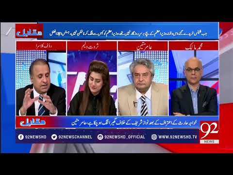 Muqabil - 18 July 2017 - 92NewsHDPlus