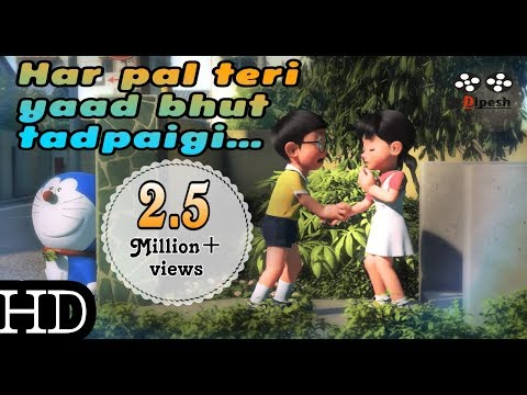 Har pal teri yaad bahut tadpaygi (full video) || Nobita & Shizuka || animated song 2017