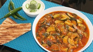 Afghan Zucchini Curry Recipe - قورمه کدو سبز - Afghan Vegetarian Recipe - Ghormeh Kaddu
