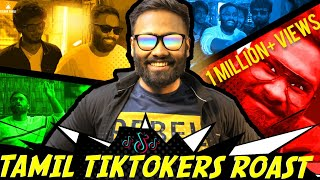 Eruma Saani | Tamil TikTokers Roast | [With Subtitles]