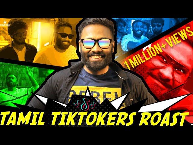Eruma Saani | Tamil TikTokers Roast | [With Subtitles]