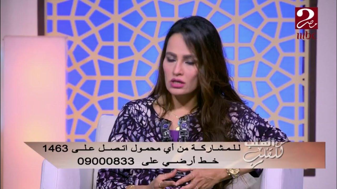 معلومة هامة من د. شريفة شرف لمن ترضع طفلها أكثر من 6 أشهر وتريد فطامه