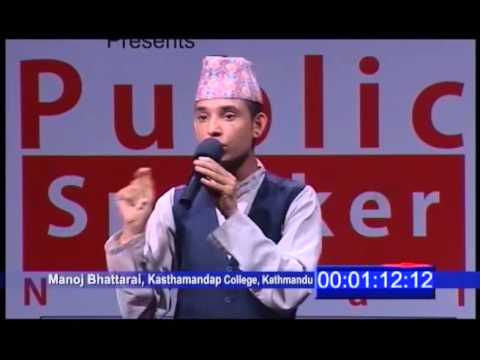 Public Speaker Nepal Full Episode 2