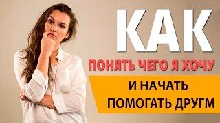 Valeria Luryanova Amatue21 Зачем люди плодятся? Чайлдфри. Не хочу иметь детей.