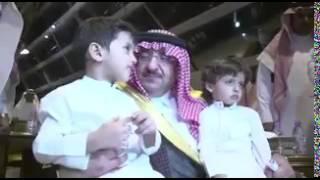 الامير محمد بن نايف يحتضن أبنائه أبناء الشهداء