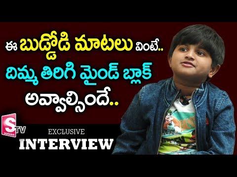 ఈ బుడ్డోడు మాటలు వింటే దిమ్మ తిరగాల్సిందే | Drama Juniors Rohan Roy Exclusive Interview