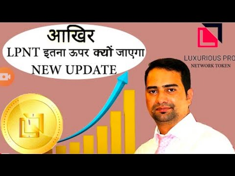 Lpn token full plan cryptocurrency knowledge web seminar blockchain technology मार्केट अब उड़ेगा