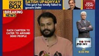 kejriwal govt to start subsidized canteens in delhi