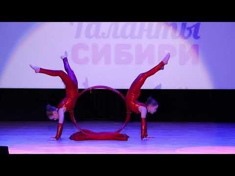 Таланты Сибири - Пробуждение