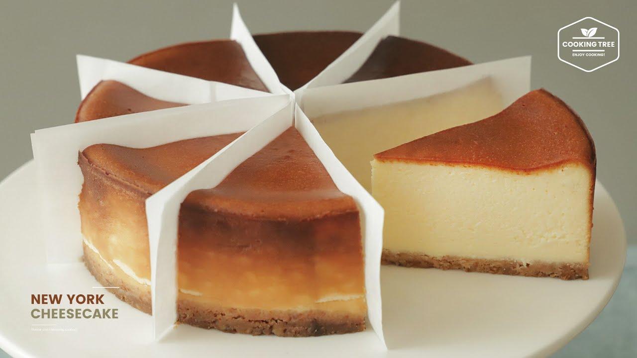뉴욕 치즈케이크 만들기 : New York Cheesecake Recipe | Cooking tree