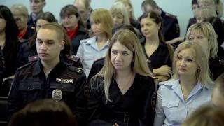 В межмуниципальном отделе полиции состоялось совещание по итогам 2017 г.
