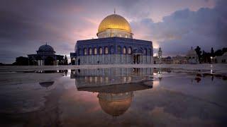 One Night In Al-Aqsa - Official Trailer | Australian Cinema Screening