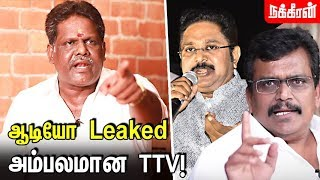 TTV-யின் ஆட்டம் முடிந்தது? Theni Karnan Speaks about Thanga Tamil Selvan Phone Call Against TTV