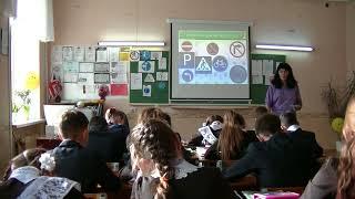 Урок английского языка в 6 классе