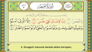 Karaoke Al Quran, Surah Al Ashr