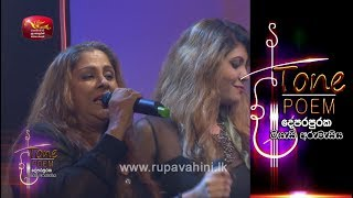Lassana Samanalayo (Vilasitha)  @ Tone Poem with Chandani Hettiarachchi Thumbnail