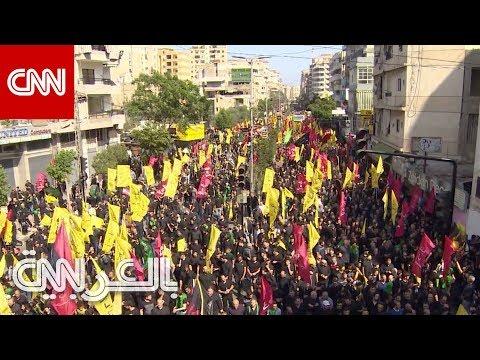 حزب الله.. وعود بتجاوز -العاصفة- بسلام رغم المأزق الاقتصادي  - 09:54-2019 / 10 / 8