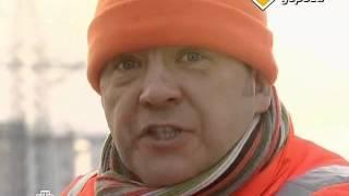 Главная дорога 29.01.11(, 2016-04-04T17:02:19.000Z)