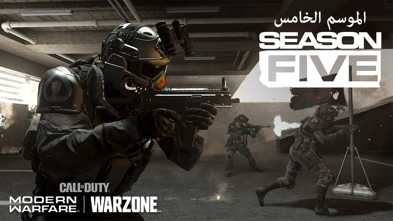 Call of Duty®: Modern Warfare® & Warzone® - العرض التشويقي لجماعة الظل