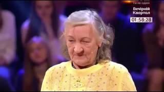 очень смешная бабка на рассмеши комика