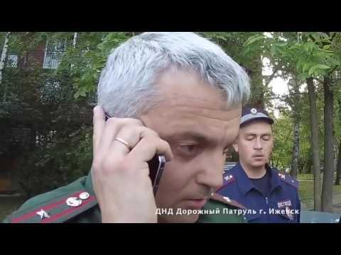 10.06.2016 Задержание пьяного майора на Тигуане (Ижевск)
