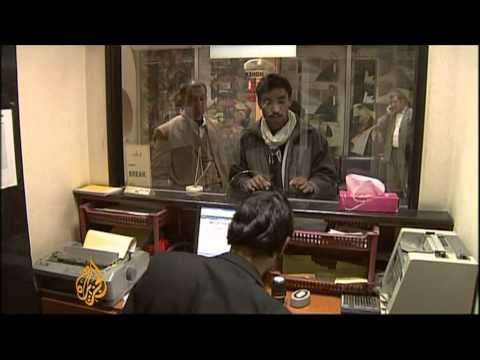 Panic grips Afghan bank customers