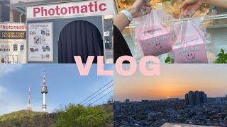 vlog. 일상브이로그…