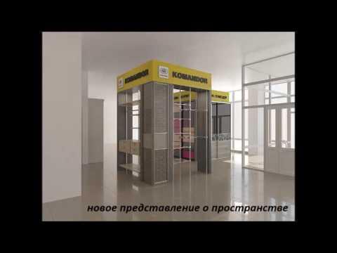 гардеробные шкафы купе Komandor!