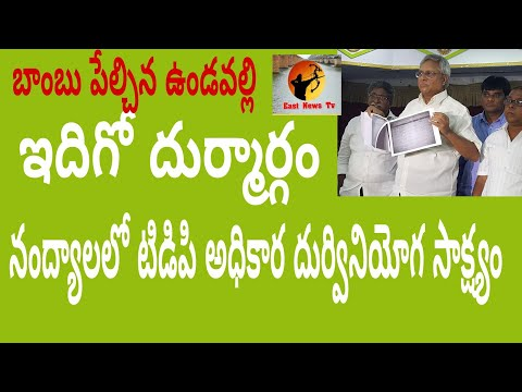 ||east news tv||vundavalli aruna kumar||vundavalli||aruna kumar|| part 1||