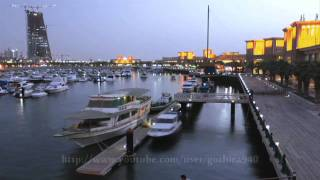 Beautiful Kuwait city‏ - new trailer montage 2011