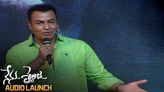 Ram is Equal to Romance Says Pradeep Ravath At Nenu Sailaja Audio Launch || Ram,Keerthy Suresh