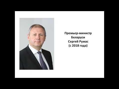 9 класс Обществоведение Государственная власть в Республике Беларусь Клак И.Б.