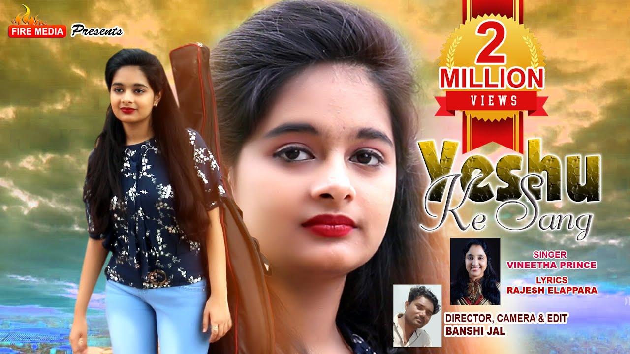 Download Harpal Yeshu Ke Sang   New Christian Hindi Devotional Full HD Video Song