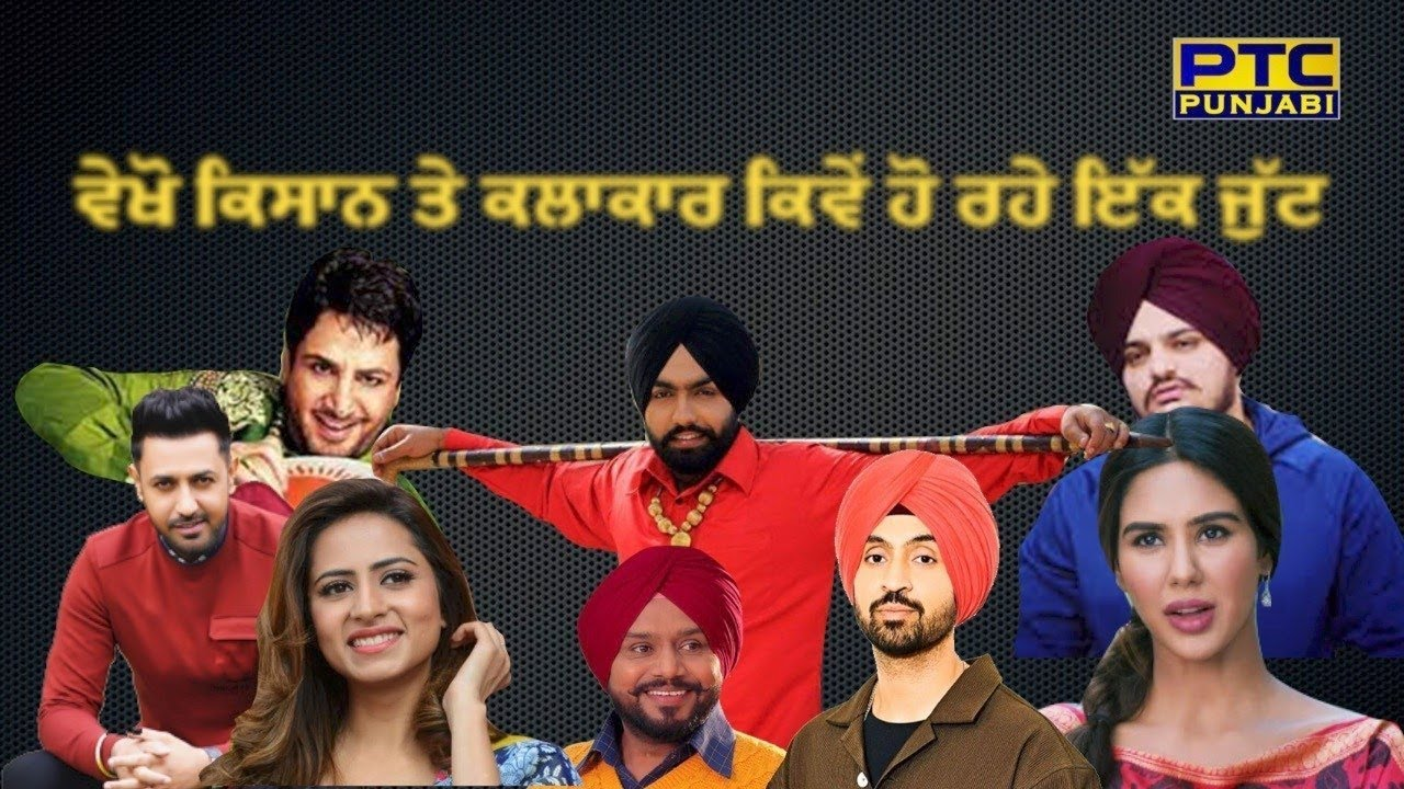 Sidhu Moose Wala, Diljit Dosanjh, Ammy Virk & others come out in support of farmers' protest