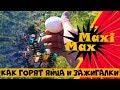 Поделки - Горят ли яйца на огне & последовательный взрыв зажигалки в огне из спичек - Maxi Max