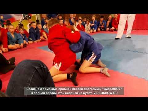 Тайшет детки самбо Тайшет -Алзамай первый опыт.
