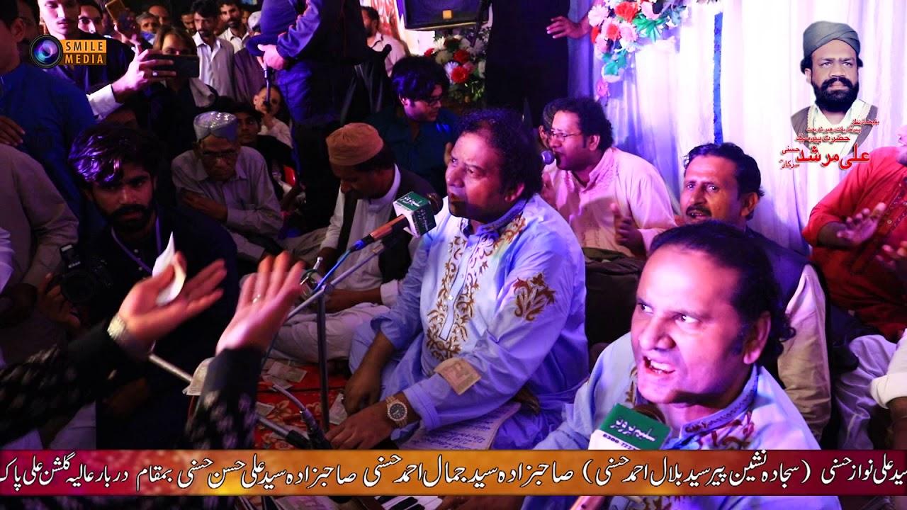 Download New Qawwali - 2021 -/ NAZIR EJAZ FARIDI QAWWAL/ shabaz pur