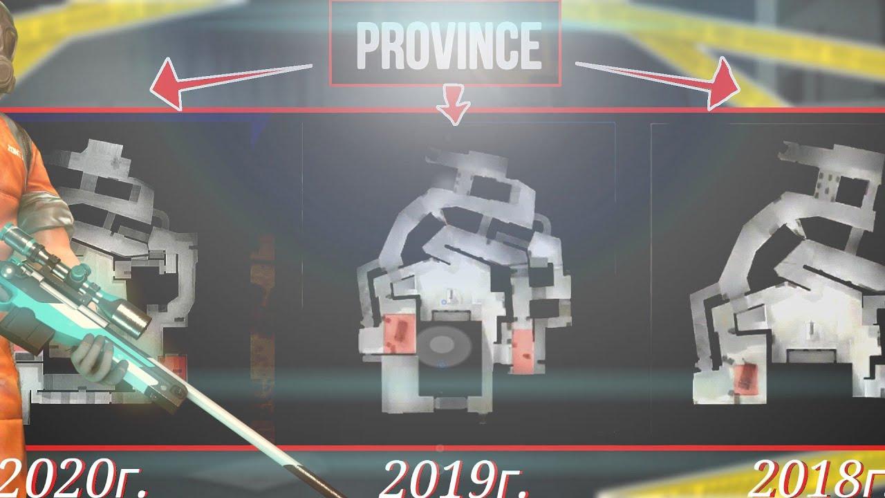 Standoff2 / Как менялась карта Province в стандофф2