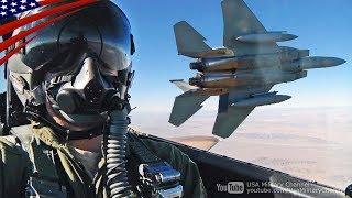 すごい迫力のF-15イーグル戦闘機【コックピット映像】