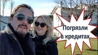 Стас Михайлов поразил своих фанатов  (27.01.2017)
