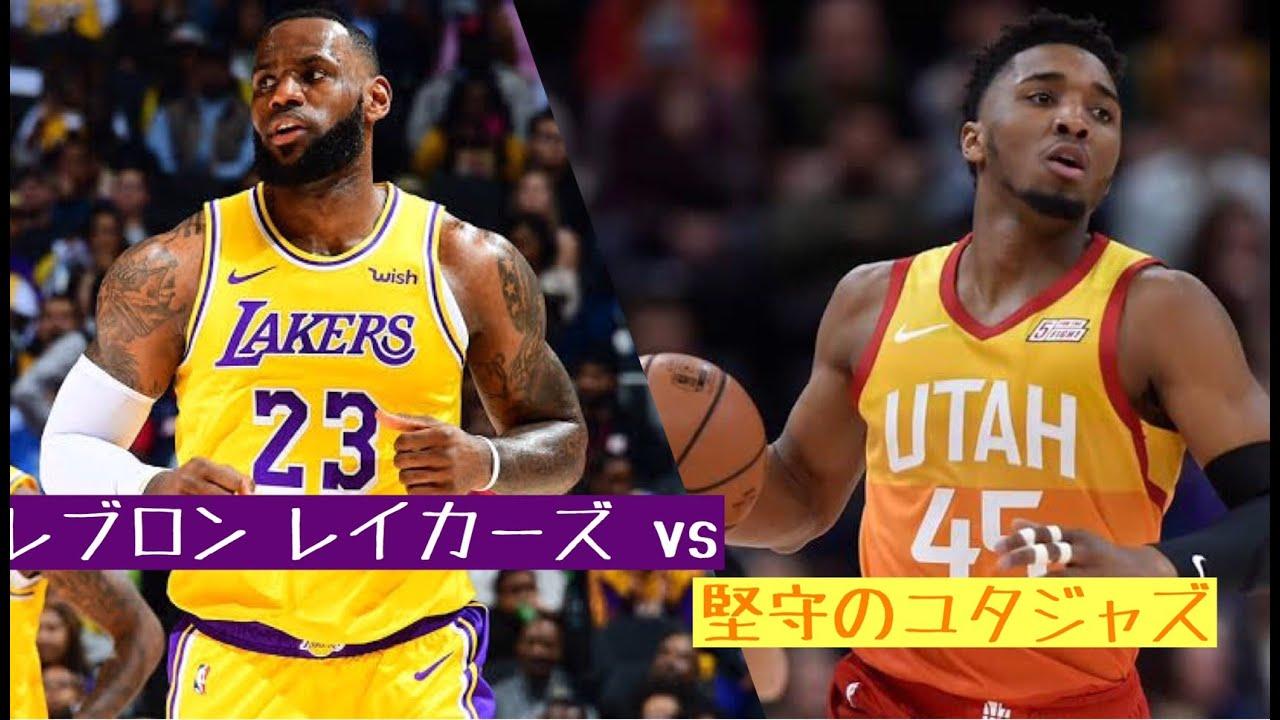 ジャズ 対 レイカーズ NBA - ジャズ vs. レイカーズ