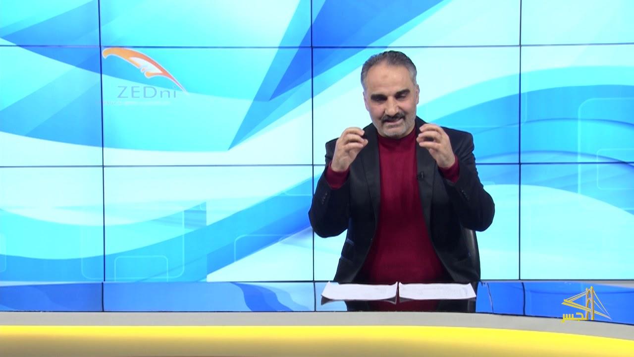 """السلسلة الثانية من تعليم اللغة التركية مع الدكتور """"محمد زبدية"""" الحلقة (3)"""